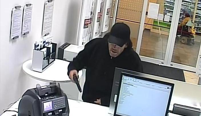 Pachatel přepadl banku, pokladní řekl, že má nemocnou dceru, foto: Policie ČR